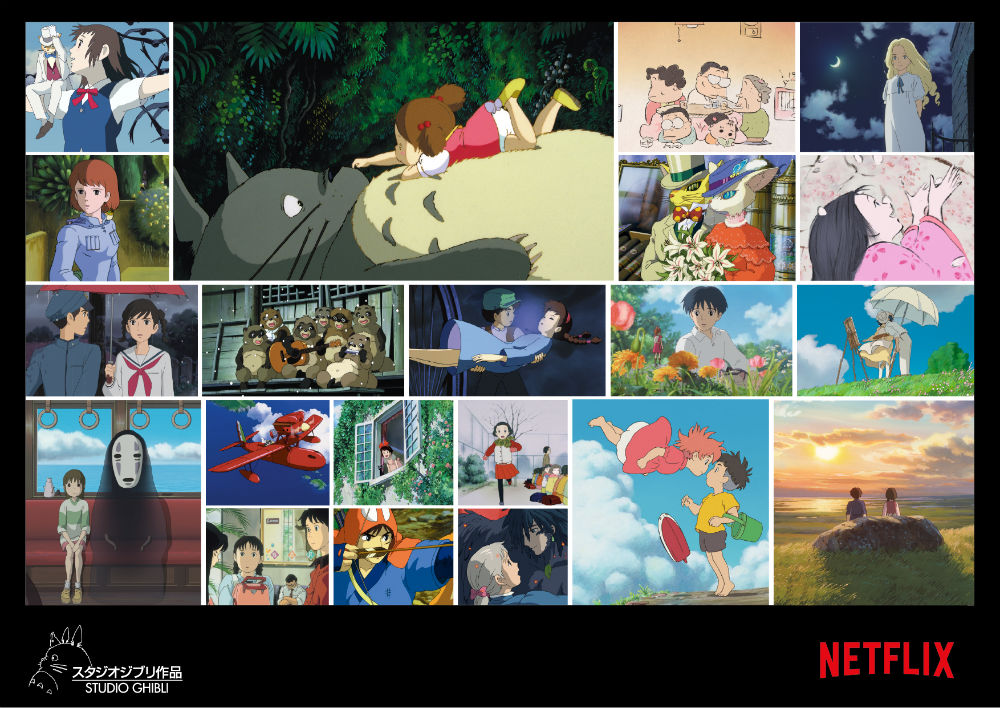 Photo Credit: Studio Ghibli/Netflix