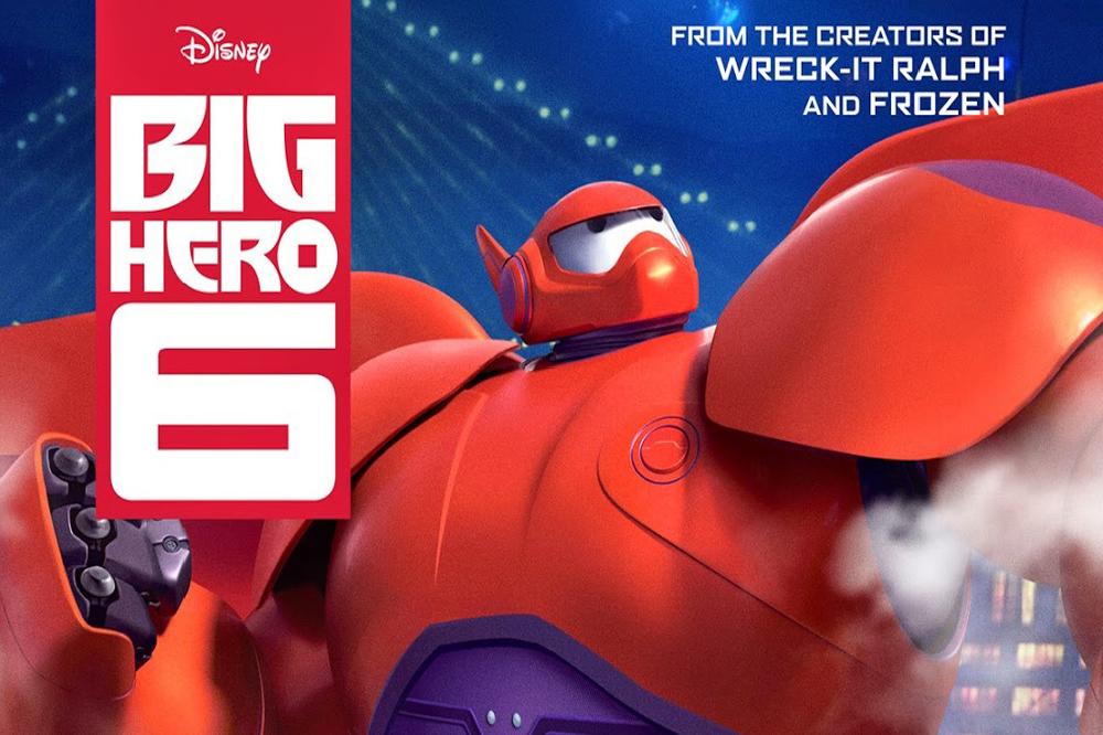 Hero Movie - Hero Full Movie Online , Hero New 2015