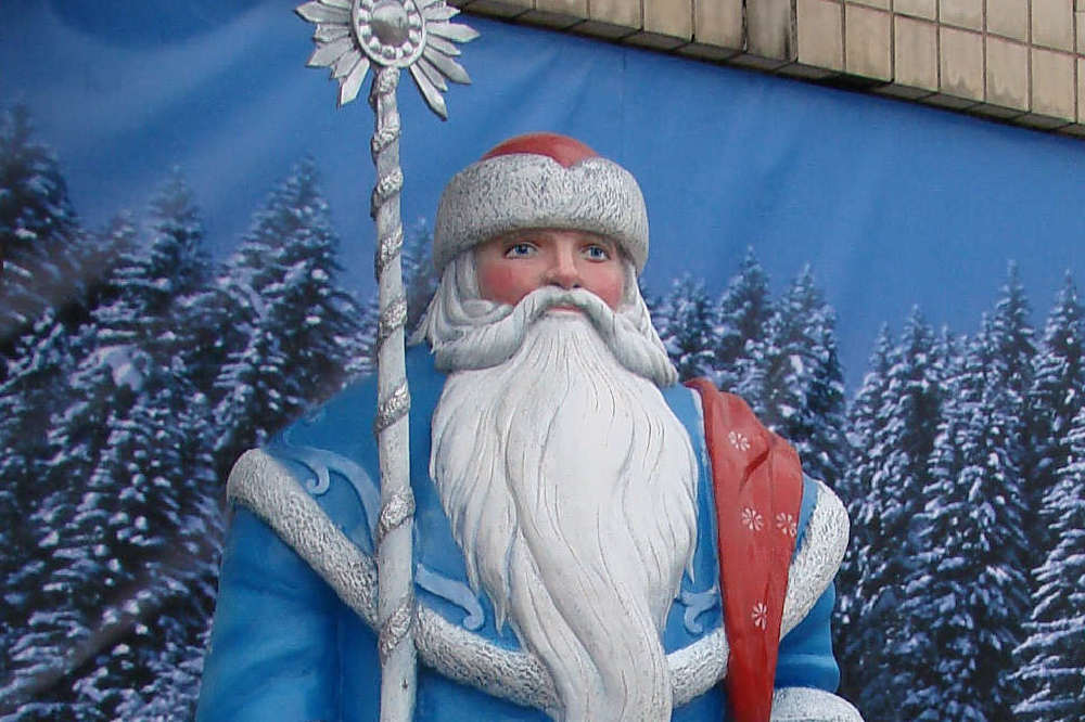 Ded Moroz / Photo Credit: Wikimedia Commons