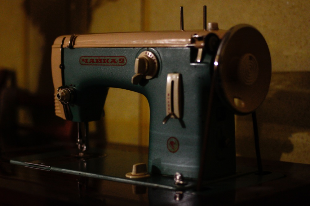 We find out what it means to dream about a sewing machine