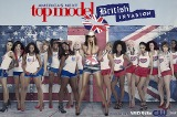 America's Next Top Model: British Invasion