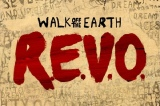 Walk Off The Earth - R.E.V.O
