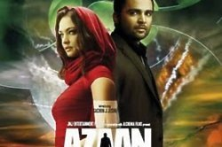 'Azaan' movie poster featuring Candice Boucher