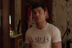 Bad Neighbours 2 Clip 3