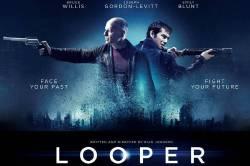 Looper Clip 1