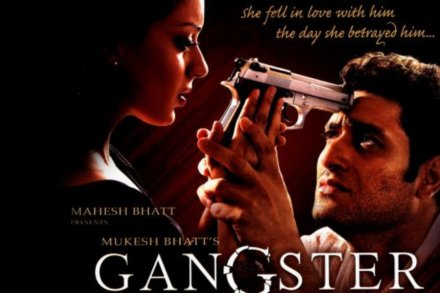 Kangna in her first ever movie