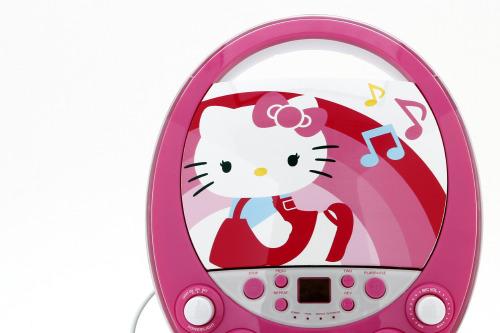 sakar hello cd g karaoke machine with lights