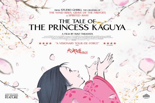 The Tale of The Princess Kaguya UK Trailer & Poster The Tale Of Princess Kaguya Poster