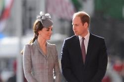 Duchess Catherine with Prince William on her first royal engagement for 11 weeks