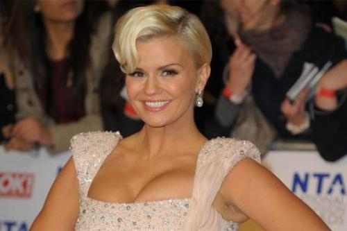 Kerry Katona Propsed To Boyfriend