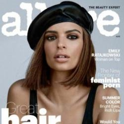 Emily Ratajkowski covers Allure
