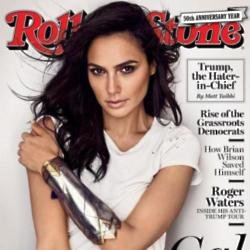 Gal Gadot on Rolling Stone