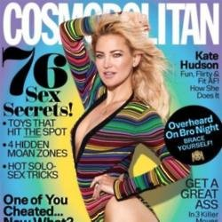 Kate Hudson on the cover of Cosmopolitan magazine