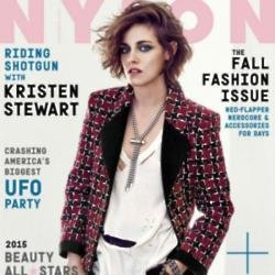Kristen Stewart on Nylon cover