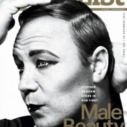 Stephen Graham on ShortList cover