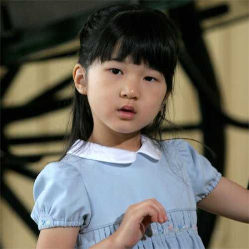 Aiko Princess Toshi of Japan celebrates her 12th birthday ...  |Aiko Princess Toshi