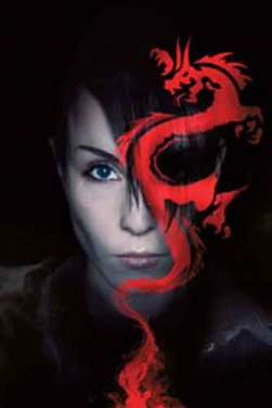dragontattoo Avatar