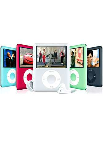 You can now trade in your old iPod