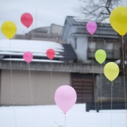 We find out what it means to dream about balloons