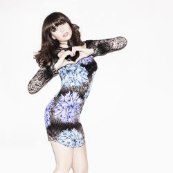 Daisy Lowe will perform at the event too