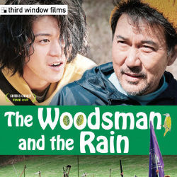 The Woodsman & the Rain DVD