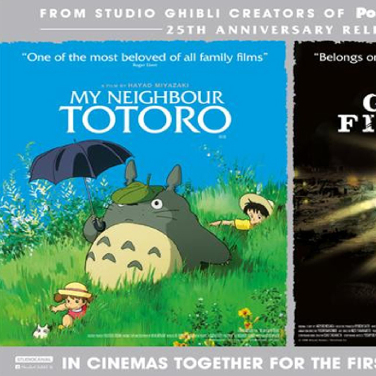 Grave of the Fireflies & My Neghbour Totoro